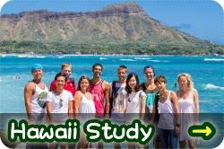 ハワイで学ぶ!魅力のハワイ留学