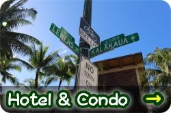 ハワイ・ワイキキのホテル&コンドミニアム